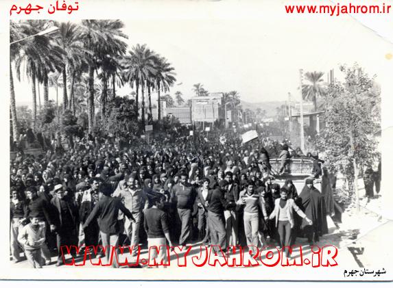 انقلاب در جهرم